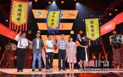 2019年国际咏春拳邀请赛11月江门开赛