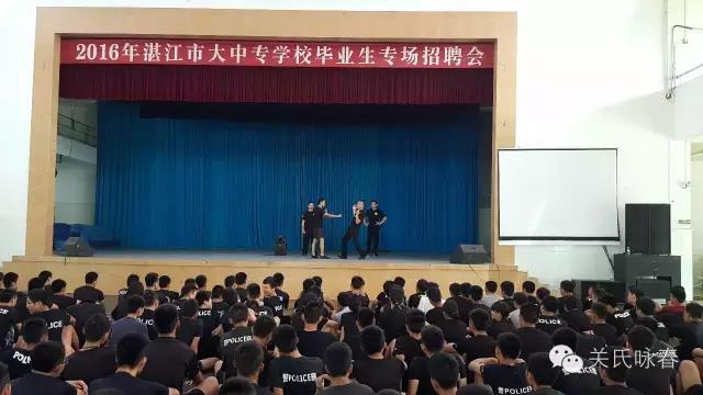 关勇师傅在广东省农工商职业技术学校传授咏春拳法